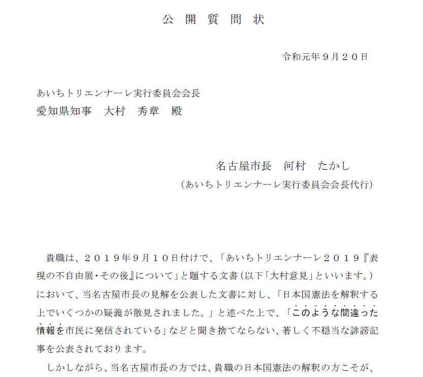真樹子 プロフィール 田北